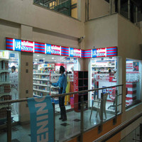 Franchise Store 2