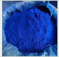 C Phycocyanin Powder