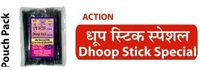 DHOOP STICK SPECIAL