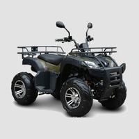 ATV : 200cc