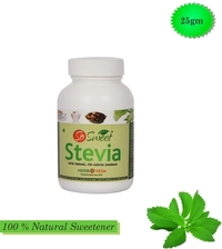 Stevia Extract 25gm