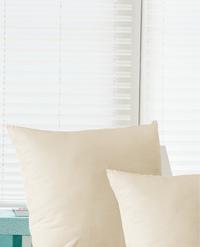 Reva Cushion cover 50x50 Beige