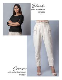 Cream Patch Pocket Detail Trouser