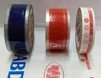 Printed Bopp Tape