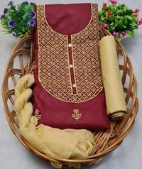 Salwar Suit