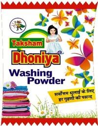 DHONIYA WASHING POWDER (ACTION BOSS)