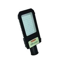 SMART EMERGENCY LED STREET LIGHT