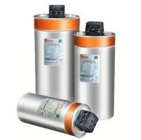 Ultra XL Heavy Duty Capacitor UXHD