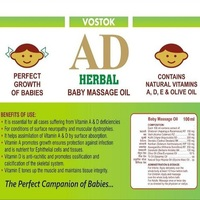 AD HERBAL BABY MASSAGE OIL