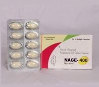 NAGE-400