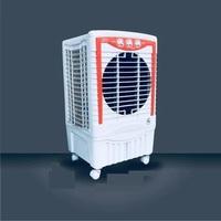 PVC Cooler