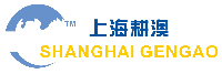Shanghai Gengao International Trade Co., Ltd.