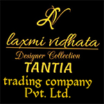 TANTIA TRADING COMPANY PRIVATE LIMITED