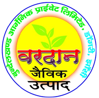 BUNDELKHAND ORGANIC PRIVATE LIMITED