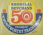SHAH BHOGILAL DEVCHAND