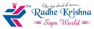 RADHE KRISHNA SIGN WORLD