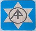 ASTRON PHARMACEUTICALS PVT. LTD