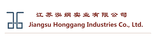 JIANGSU HONGGANG INDUSTRIES CO., LTD.
