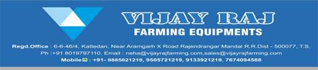 ALPHA FARMING EQUIPMENTS