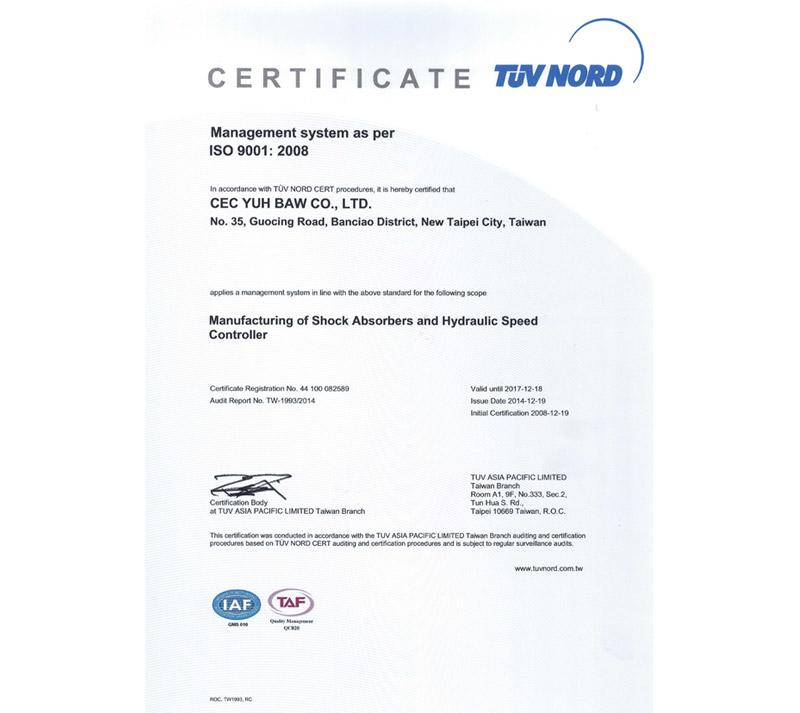 Quality Certificates- CEC YUH BAW CO., LTD.