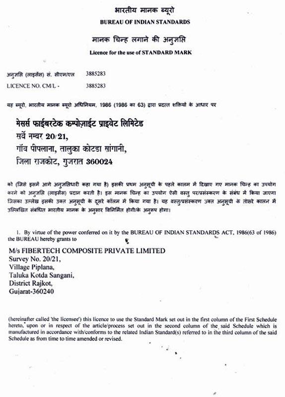bureau indian standards act 1986
