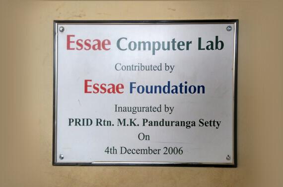 csr computer lab