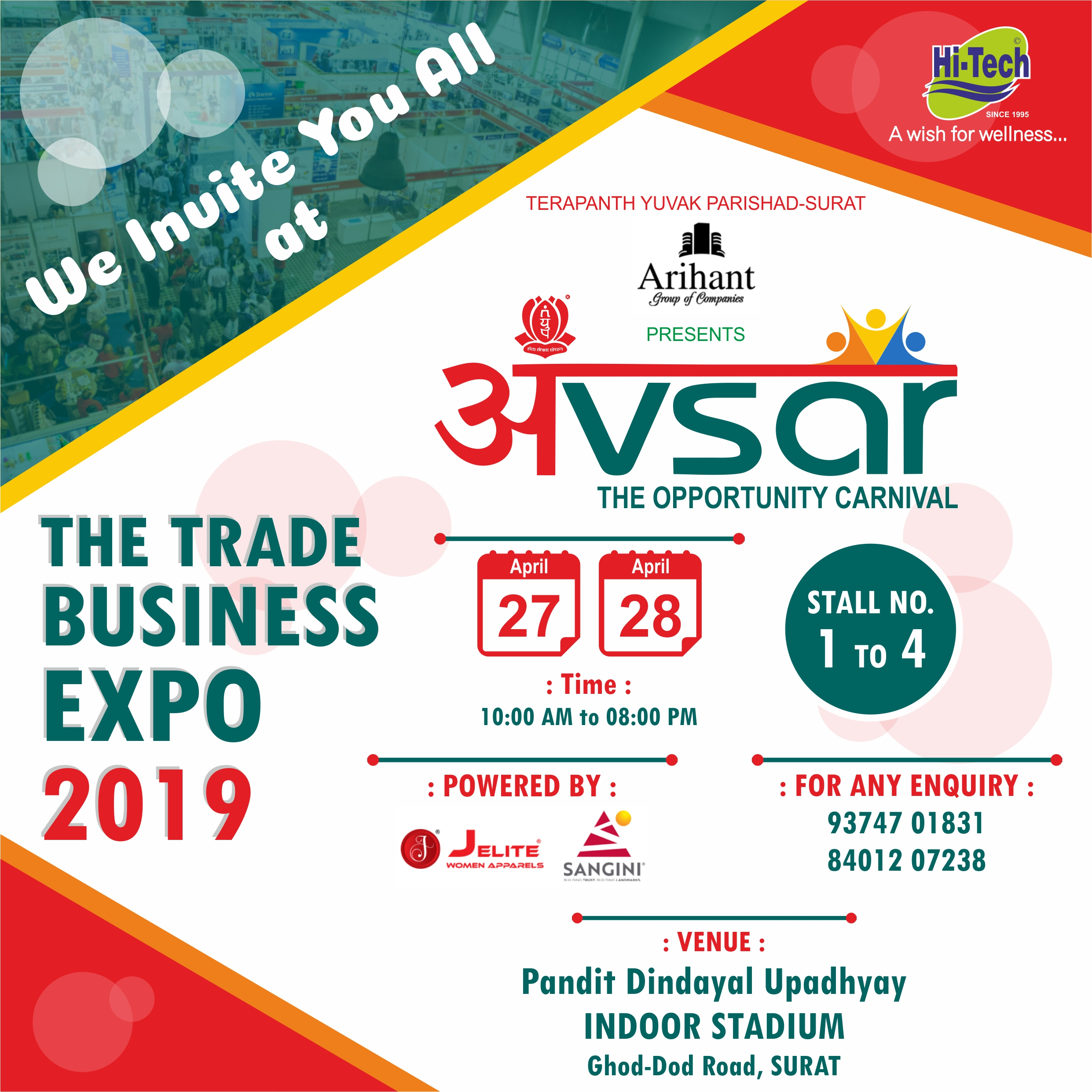 The Trade Business EXPO Avsar