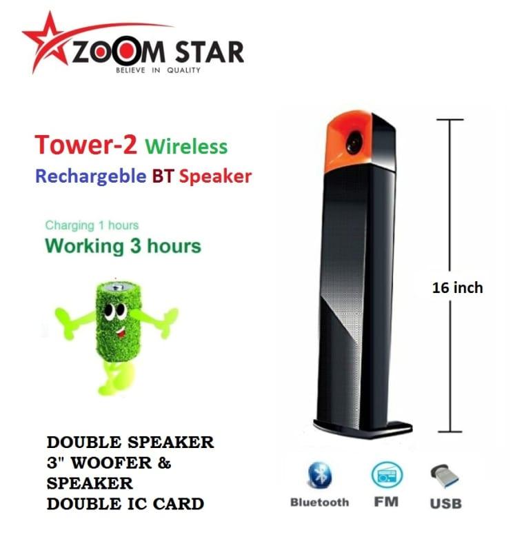 Zoom Star Tower 2 140 W Stereo Black & Orange Wireless Home Speaker
