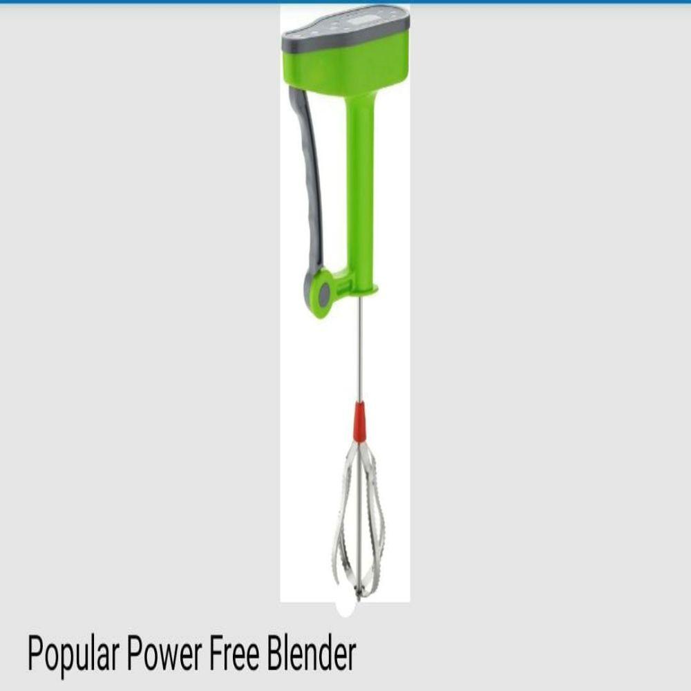 National Popular Power Free Blender