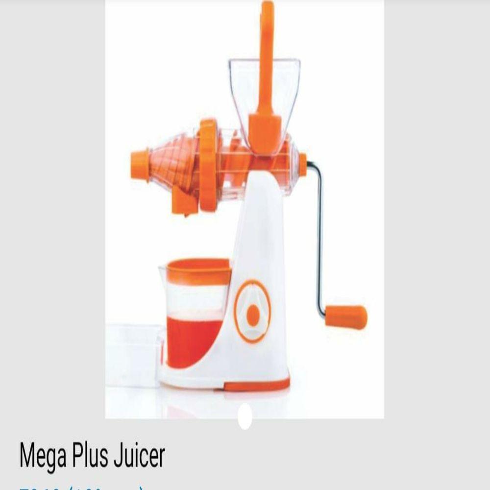 National Mega Plus Juicer