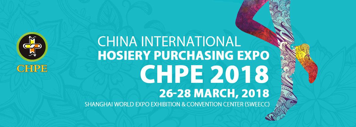 China International Hosiery Purchasing Expo (CHPE),