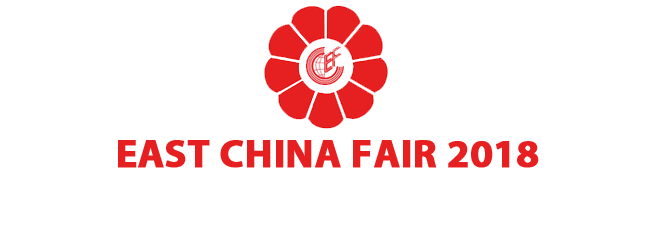 East China Fair 2018