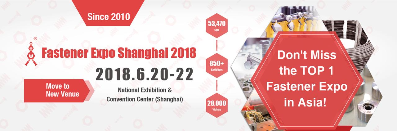 Fastener Expo Shanghai 2018