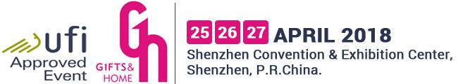 Gifts & Home Shenzhen Spring April 2018
