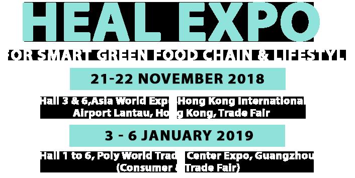 Heal Expo 2018
