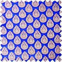 Brocade Fabrics
