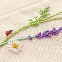 Hand embroidery border