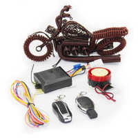 Motorcycle electrical parts