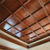 Wood Ceiling Panels