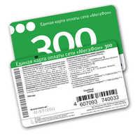 Prepaid Scratch Card