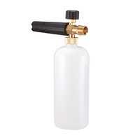 Water Foam Nozzle