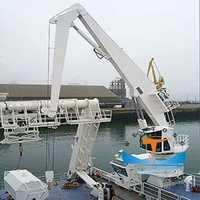 Ship loaders