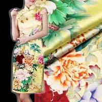 Satin Digital Print Fabric