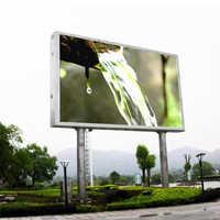 Billboard display advertising