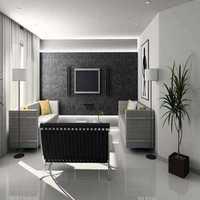 Residential interior decoration