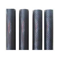 Carbon fiber pipe