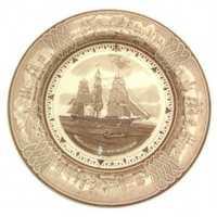 Ship plate