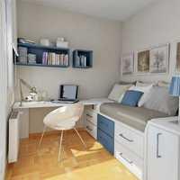 Study room interior design