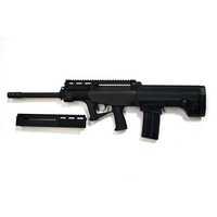 Rifles Guns