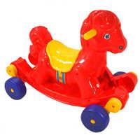 Kids plastic toy